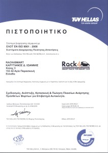 RACK4SMART-9001-GR